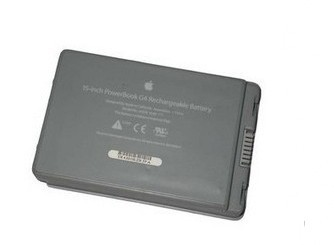 APPLE M9676*/A, M9676B/A,M9676KH/A batterie PC portable 4400mAh