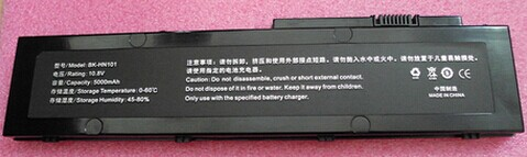 Original 5000mAh BK-HN101 Batterie PC Portable