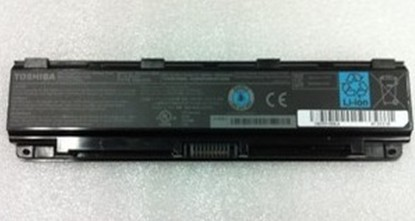 4200mAh PA5023U-1BRS Batterie PC Portable PABAS260