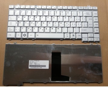Toshiba Satellite M200 M202 A200 A205 Clavier