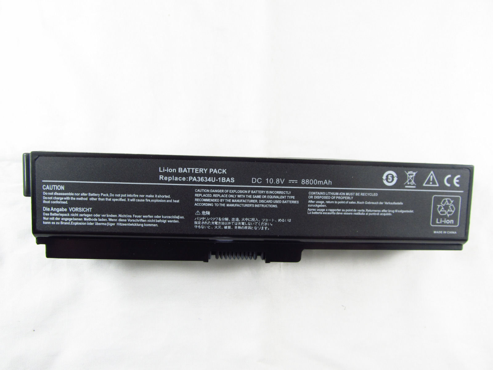 8800mah toshiba satellite a660 pa3728u 1bas batterie pc. Black Bedroom Furniture Sets. Home Design Ideas
