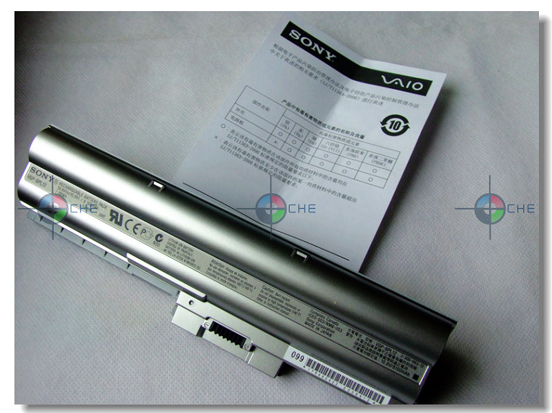 New Battery VGP-BPL12 For SONY VAIO Z15/Z17/Z19/Z27/Z29