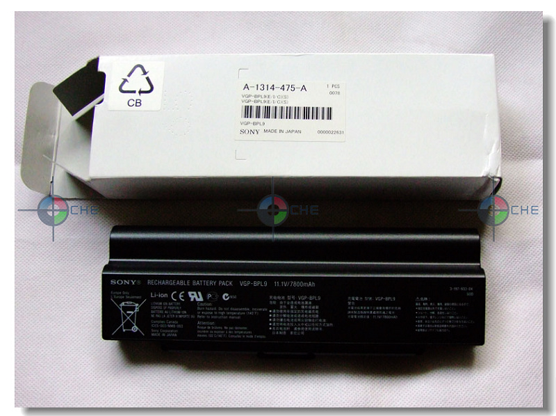 Original New Sony VGP-BPL9 Battery 7.8Ah VAIO/AR4/SZ5