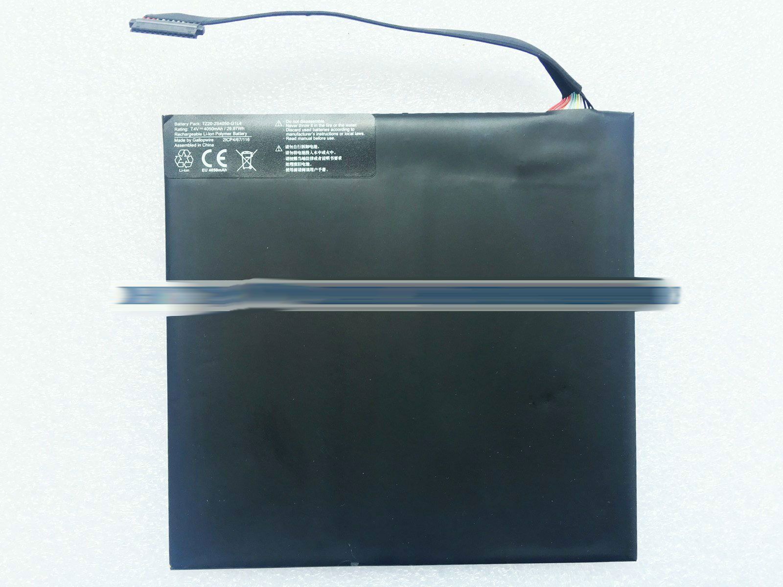 Authentique 30016810 TZ20-2S4050-G1L4 Batterie pour Medion Akoya P2212T (MD 99360)