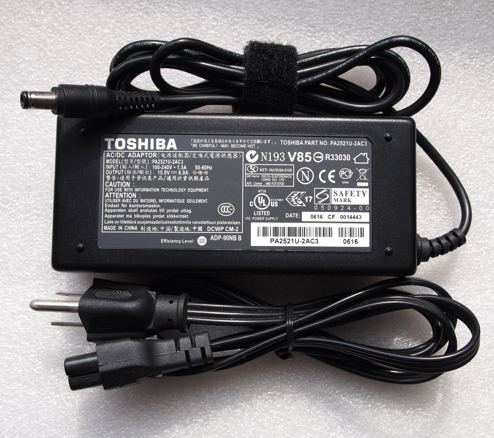 Chargeur Ordinateur Portable TOSHIBA Satellite P100-303