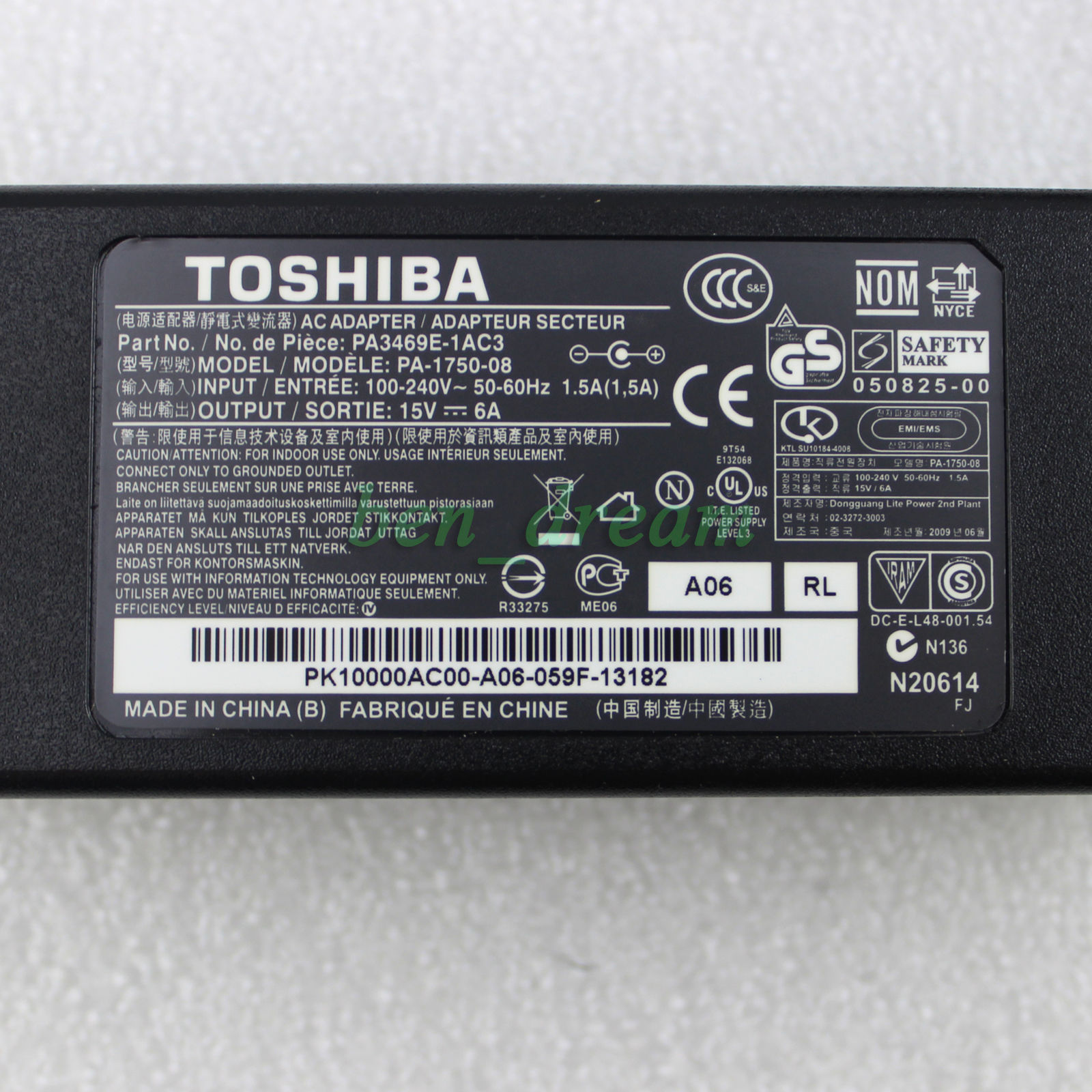 Chargeur Ordinateur Portable TOSHIBA Satellite P100-224